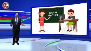What makes a good teacher - VC,PDM University explains