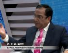 PDMU VC about Science Teaching on DD National Channel
